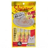 Ciao 4SC-76 雞肉+蟹肉醬 14g(4本)
