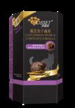 Cosset愛寵健 CS0045A - 靈芝蟲草貓用肉粒配方 180's
