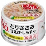 CIAO A20 雞肉甜蝦白飯魚 貓罐頭 80g