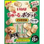 INABA DS-10 狗用餵藥粒粒 雞味 (8袋 x 10g)