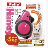 PETIO W50104 Handy伸縮拖帶 ( 承重 ~5kg / Candy Pink )