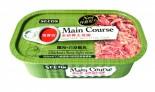 SEEDS Main Couse MC04 雞肉+白身鮪魚 貓罐頭 115g  x 24 罐原箱優惠