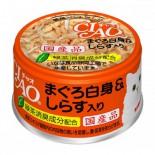 CIAO A02 白身吞拿魚及白飯魚 貓罐頭 80g x 24罐原箱優惠