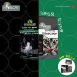 Holistic Blend 楓葉 - 全天然無穀物五鮮魚配方 全貓糧 07.5lb