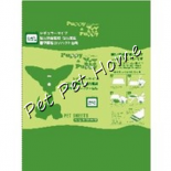 Puppy & Puppy 升級版加厚尿墊60 x 90 cm (25pcs)  X 2包優惠