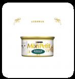 金裝Mon Petit-嚴選鰹魚塊(深綠色) - 85G x 144