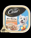 西莎 Cesar 料理系列 薯仔紅蘿蔔三文魚