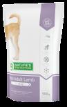 Nature's Protection EM23 防腸胃敏感羊肉小型成犬糧 2kg