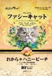 Fussie Cat FC-JH1 高竇貓蜜桃味豆腐貓砂 7L