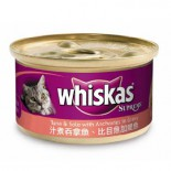 Whiskas 偉嘉 汁煮吞拿魚比目魚加鯷魚貓罐頭 X 24罐原箱優惠