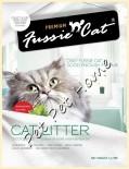 Fussie cat FCLS1 礦物貓砂 原味(5L) x 4包同款優惠