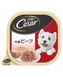 西莎 Cesar 料理系列 精選牛肉