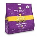 *多買優惠* Stella & Chewy's 凍乾脫水貓糧 SC034 Freeze Dried Dinner Morsels For Cat 雞肉配方 18oz x 4包優惠 ps會冇左贈品及其他優惠