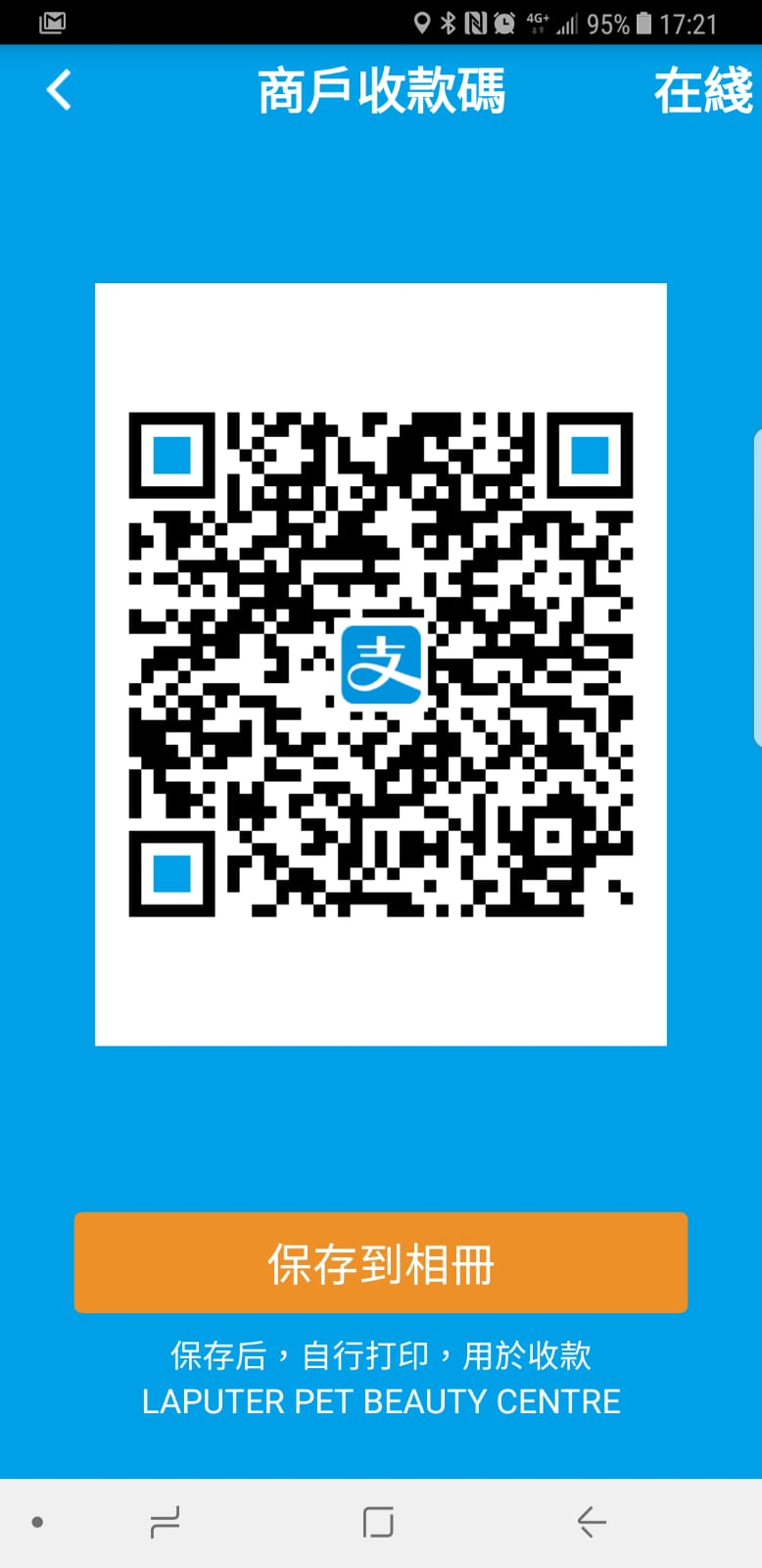395349c4-8a32-40f3-864e-4e148f31b3b3.jpg