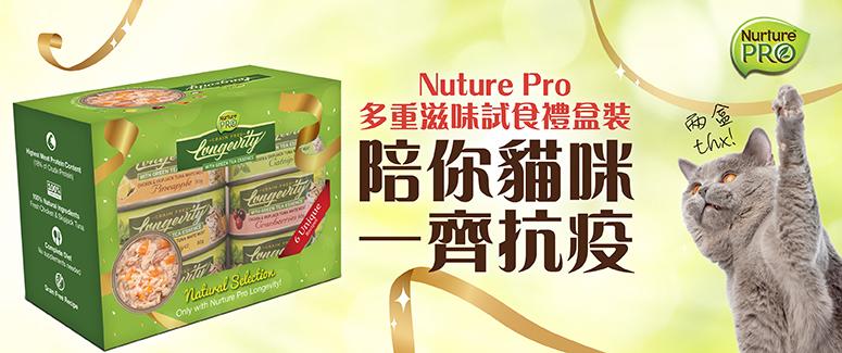 579-nurture-pro-webbanner-775x325px-1-.jpg