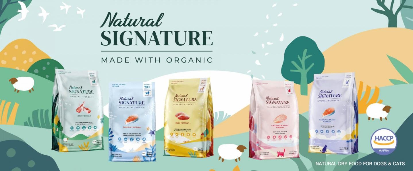 natural-signature-banner-01-1440x73011.jpg