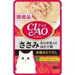 CIAO袋裝貓濕糧 IC-209 雞肉(蟹柳+帶子味) 40g