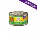 Wellness Complete Health 8949 - 純鮮火雞肉醬 貓罐頭(New)  5.5oz