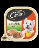 西莎 Cesar 料理系列 野菜羊仔肉