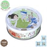 AKANE 日本富士山嚴選 吞拿魚&蟹柳(含乳酸菌)75g