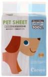 *試用優惠* CoCoYo 超級瞬間吸收寵物尿墊 100片 (30x45cm)