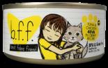 Weruva BFF 85g 罐裝系列 Tuna & Chicken 4eva Recipe 吞拿魚+無骨去皮雞胸肉 x 24罐優惠