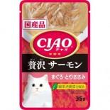 CIAO袋裝貓濕糧 IC-313 奢華三文魚(吞拿魚+雞肉) 35g