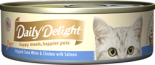 Daily Delight Pure DD43 白鰹吞拿魚+雞肉+三文魚 80g