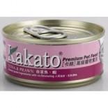 Kakato 718 吞拿魚+蝦 70G