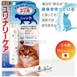 日本製 貓咪專用水質過濾魔法棒