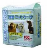 Golden 1.5呎 強力吸濕除臭厚型寵物尿墊 30x45 100片x 2包同款優惠