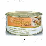 Applaws Jelly系列 雞胸+鯖魚 貓罐頭 70g x 24罐原箱優惠