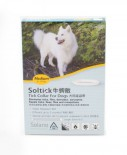 Solano -ST02 Soltick 牛蜱敵犬用滅蝨帶 (中型犬8-20kg)