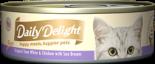 Daily Delight Pure DD44 白鰹吞拿魚+雞肉+海鯛魚 80g