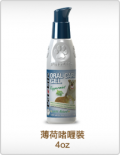 PetzLife Oral Care Spary 薄荷啫喱裝 4oz