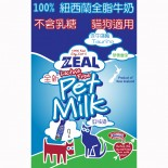 Zeal- Pet Milk 紐西蘭全脂牛奶 1000ml x 12樽優惠