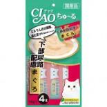 Ciao SC-105 吞拿魚醬(防尿石) 14g(4本) x 2包優惠
