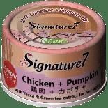 Signature7 [S7-339314] 星期六 - 雞肉+南瓜 抗氧化 70g x 24罐原箱優惠