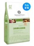 Natural Core (ECO3b) 火雞有機糧 01kg