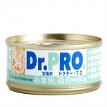 Dr. Pro 貓罐頭 80g 吞拿魚+雞肉 x 24罐原箱同款優惠