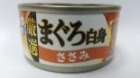 日本三才貓罐頭-Jelly果凍系列 80G MI-09 吞拿魚+雞肉