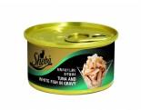 Sheba Tuna and White Fish in gravy  汁煮白吞拿魚白魚 85g x 24罐原箱優惠