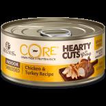 Wellness CORE 厚切室內貓雞肉火雞 無穀物貓罐頭 5.5oz x 24罐原箱優惠
