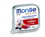 Monge 吞拿魚鮮肉罐頭 100g
