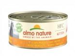 almo nature [5120] - HTC 150g大罐系列 Kitten - Chicken 幼貓 - 雞肉(主食罐) 貓罐頭 150g x 24罐原箱優惠