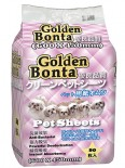 Golden Bonta 2呎 寵物尿墊 60x45 50片 x 2包優惠
