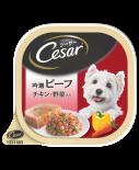 西莎 Cesar 料理系列 野菜牛肉雞肉