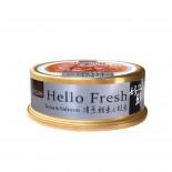 SEEDS Hello Fresh好鮮燉湯 hf02-清蒸鮪魚+鮭魚 貓罐頭 50g x 24罐優惠