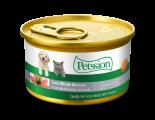 **試食優惠** Petssion 厚切白吞拿魚浸鴨肉粒 貓罐頭 85g