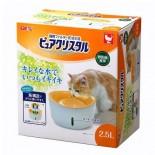 GEX FP92459 - 貓用循環式飲水機 (橙色)  2.5L